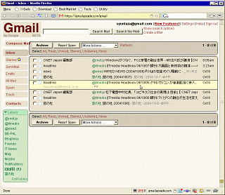 Gmailのcustomなcss
