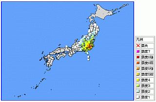 7月23日の地震