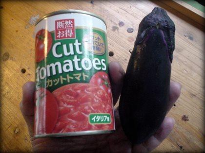 トマト缶とナス