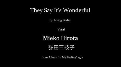 Hirota Mieko (弘田三枝子)