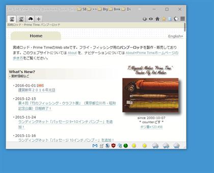 レスポンシブWebデザイン・2
