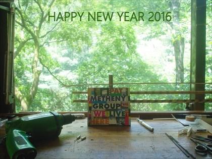 謹賀新年2016年